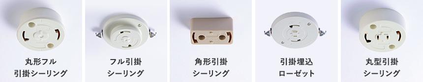 3灯ペンダントライトGPN010-3