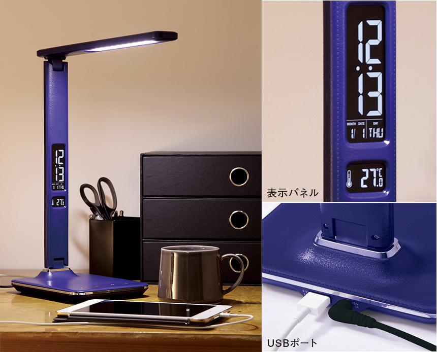 LEDビジネス デスクランプGS1701