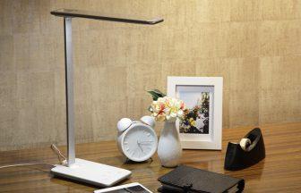 LEDスマートテーブルランプ