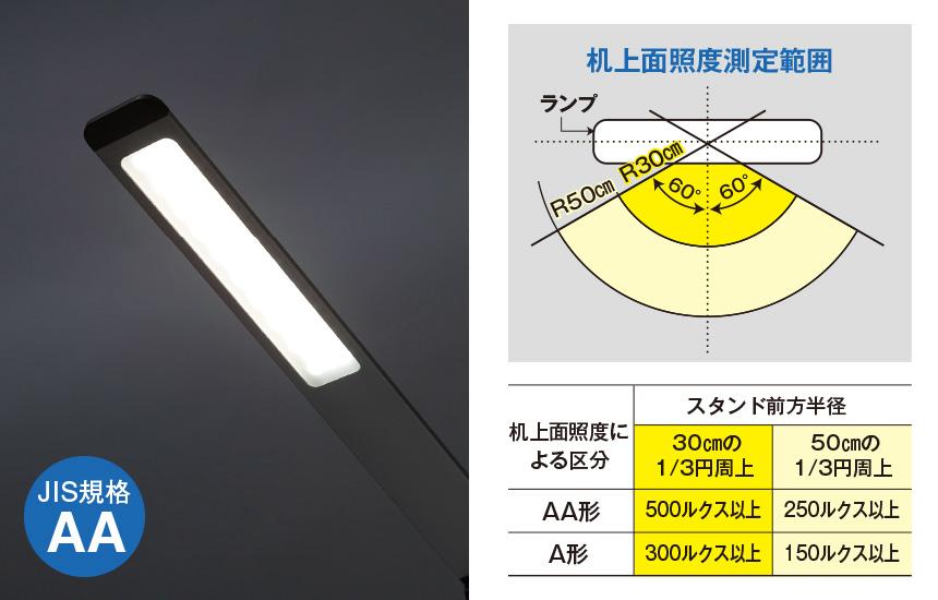 LEDスリムテーブルランプGS1703