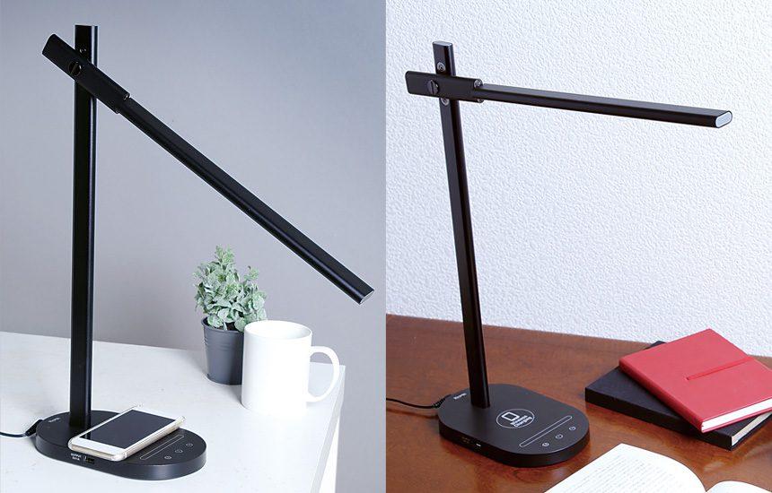 ワイヤレスチャージ機能付きツインリフラクションランプ
