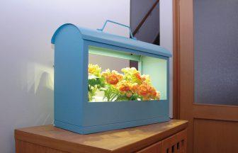 水耕栽培器Akarina05