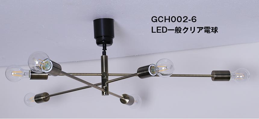 LED一般電球クリア電球ペンダントライト