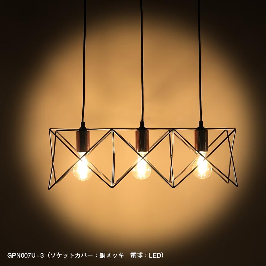 3灯ペンダントライトGPN007U-3