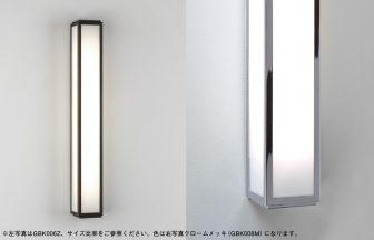 LEDミラーライトクロムメッキGBK006M