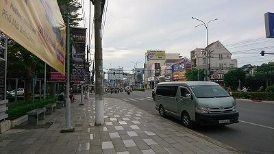 ホーチミン町