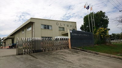 ホーチミン工場