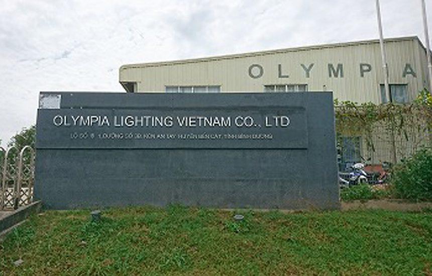 ベトナムホーチミン工場