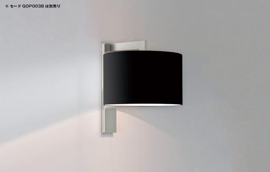 リーディングライトGBK018L