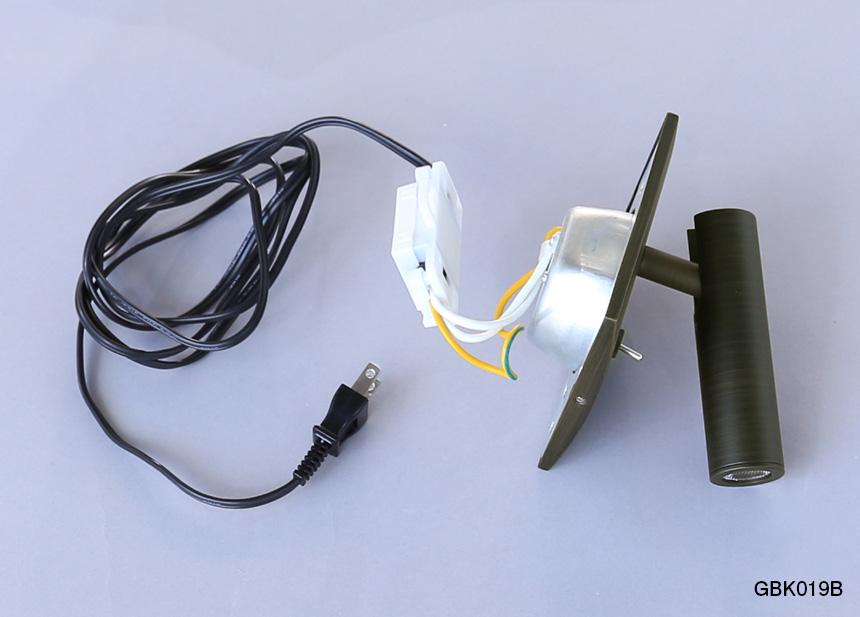 リーディングライトGBK019取り付け方法