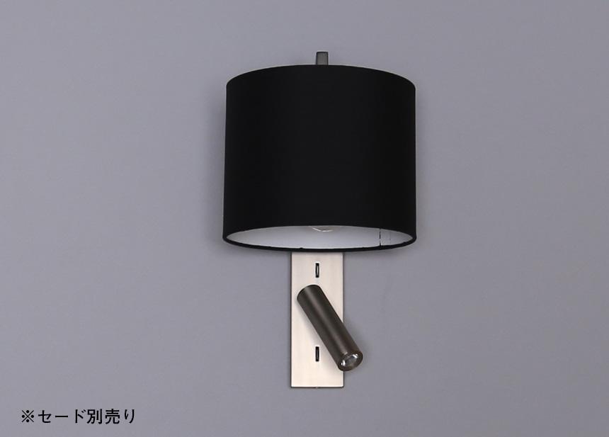 リーディングライトGBK016L