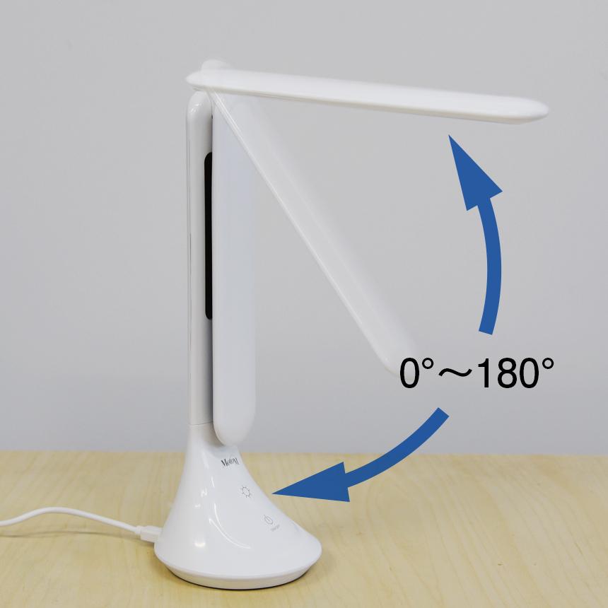 LEDタッチランプ角度