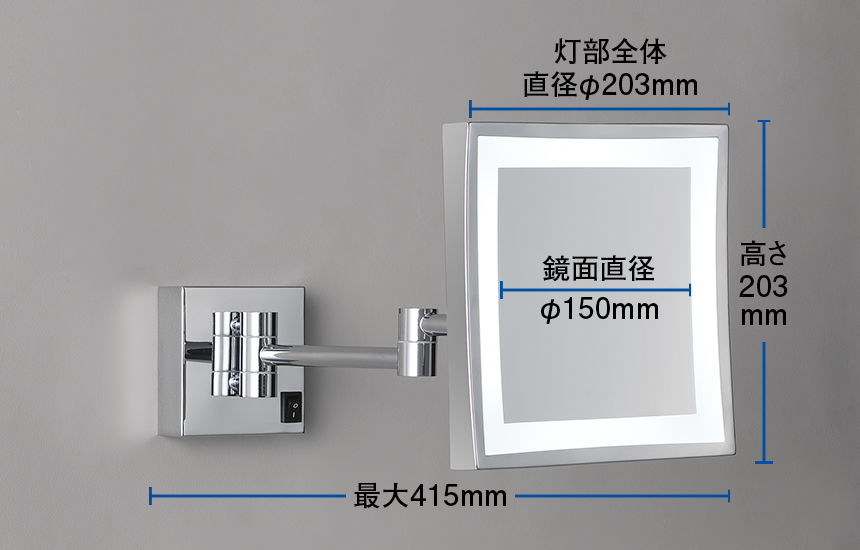 LED拡大鏡GBK023
