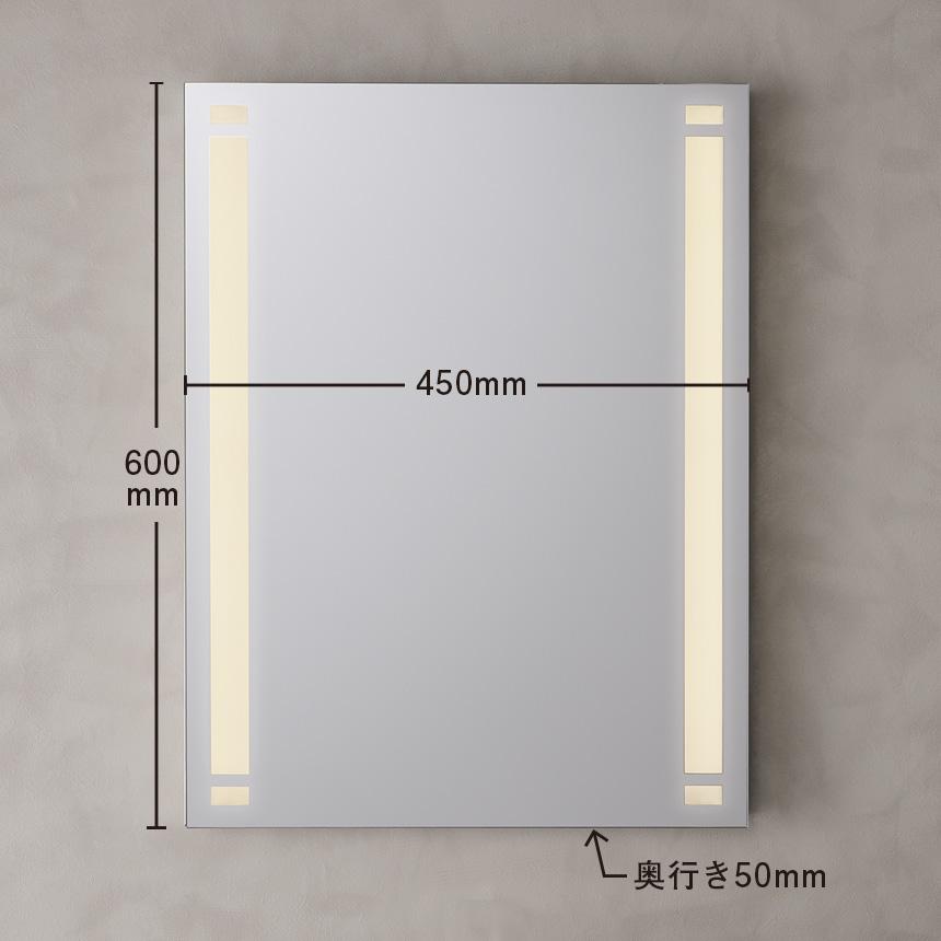 LED一体型ミラーライト MBK010-Lサイズ