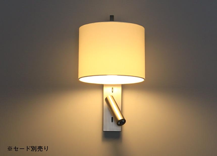 リーディングライト(読書灯)GBK016L