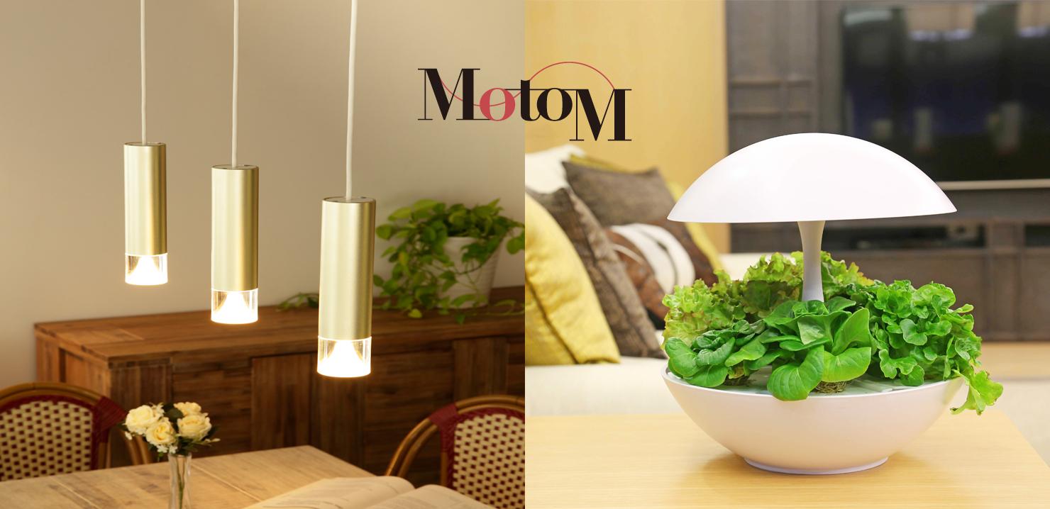 照明器具を通販で購入するなら | MotoM(モトム)