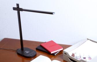 ワイヤレスチャージャー機能付きツインリフラクションランプGS1706