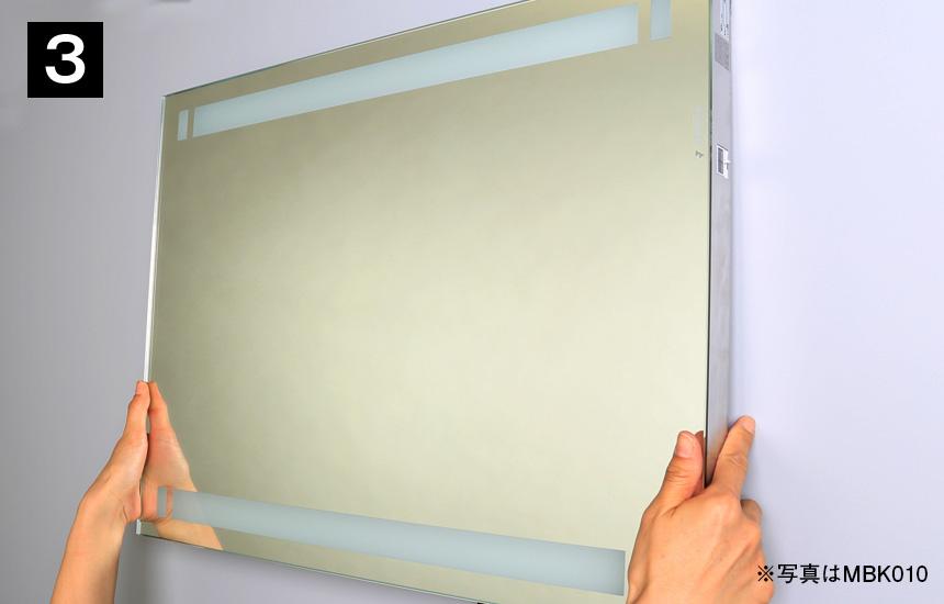 ライト付き鏡