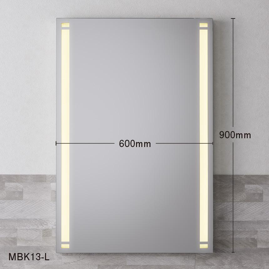 LED一体型ミラーライト MBK013-L
