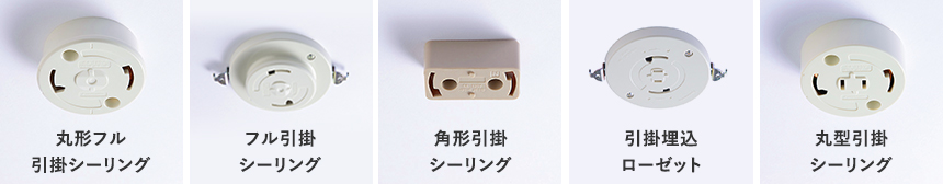 Φ100×5灯シーリング  MCL010-5