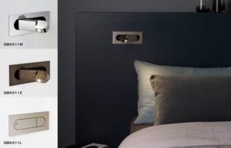 【寝室の電気】MotoMで販売されいるおしゃれなリーディングライト