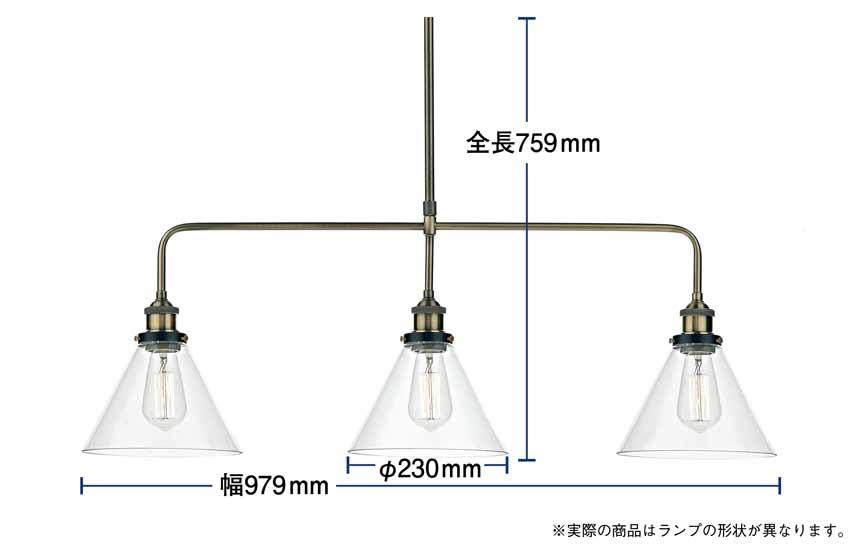 3灯ペンダントライト GPN010-3