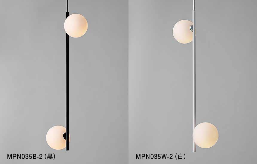 デザイン違いもございますMPN035B-2(黒)、MPN035W-2(白)